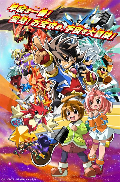 Saikyo Ginga Ultimate Zero Battle Spirits  Battle Spirits