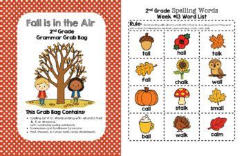 fall    air  grade grammar grab bag