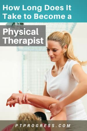how does it take to become a physical therapist 654 | How Long Does It Take to Become a Physical Therapist e1514759070257