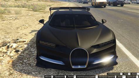Gta V Bugatti Chiron by Gta 5 Bugatti Chiron