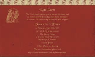 shaadi invitations indian wedding invitation wording template shaadi bazaar
