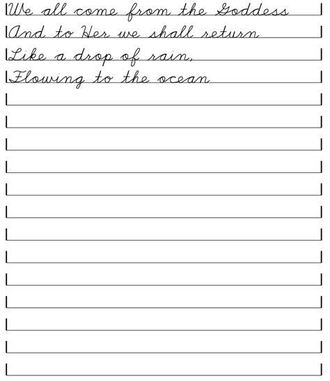 Blank Handwriting Sheets  Hand Writing