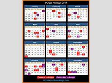 Punjab Holidays 2017