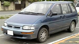 1988 Nissan Stanza - Information And Photos