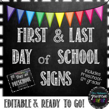 day  school signs chalkboard edition