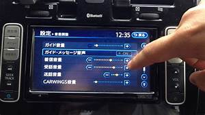 How To Turn Off The Japanese Voice In Your Generation 2