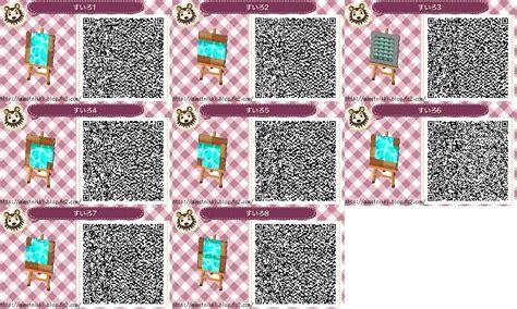 New Leaf Qr Code Paths Pattern