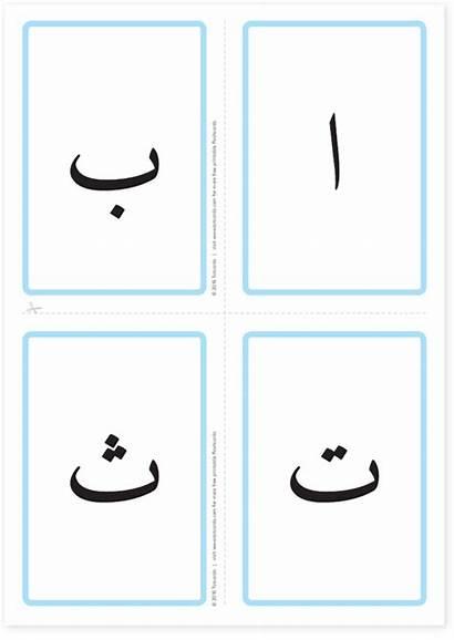 Arabic Flashcards Alphabet Cards Letters Printable Flash