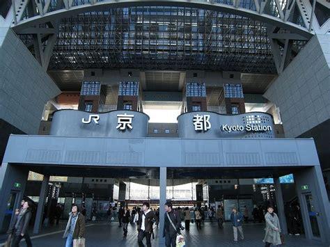 Jr 京都 駅