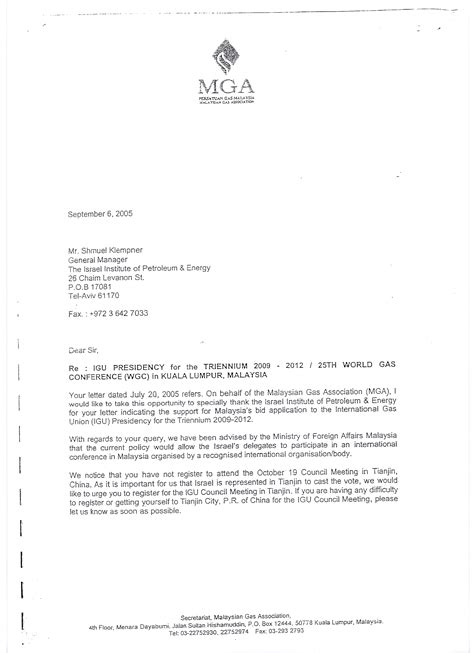 offer letter template malaysia employee termination
