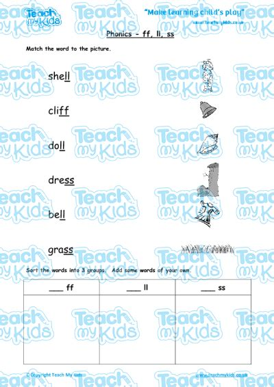 Phonics  Ff,ll, Ss Words  Teach My Kids
