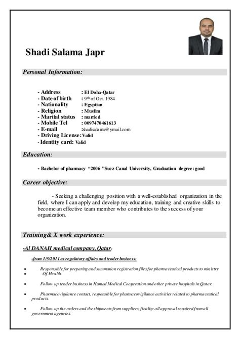 shadi salama cv pharmacist