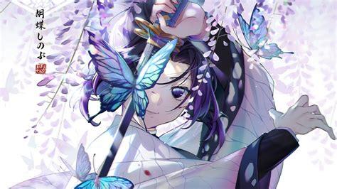 shinobu kocho butterflies kimetsu  yaiba katana