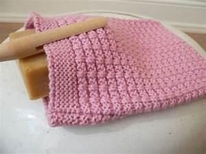 Wolle Für Topflappen : waschhandschuh waschlappen seifenlappen gestrickt rosa von ~ Watch28wear.com Haus und Dekorationen