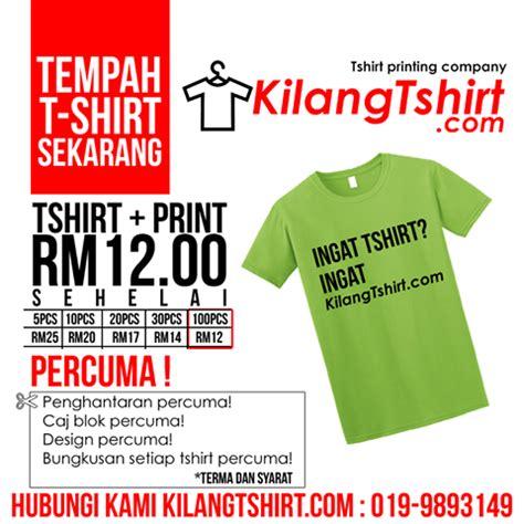 Tshirt Hopple Murah cetak tshirt murah senarai harga kilangtshirt