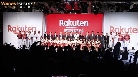 棒球》樂天公布新隊名Rakuten Monkeys 曾豪駒接任總教練首重二軍養成 - YouTube