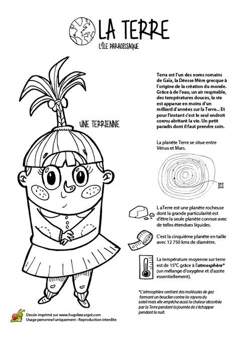 cuisine azote dessin à colorier de la planète terre