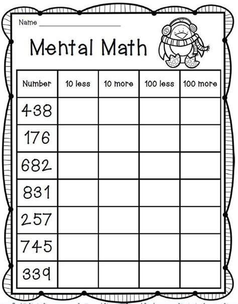 mental math freebie 2nd grade math best of second grade