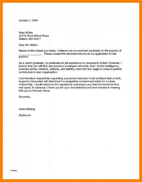 resignation letter registered nurse resignition letter