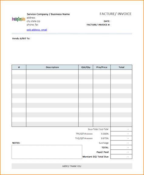Invoice Template Free 7 Free Invoice Template For Mac Invoice Template