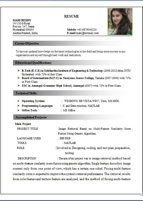 resume format  indian dentist writingfixyawebfccom