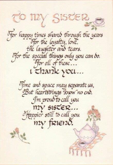 sister   friend sister sister poems