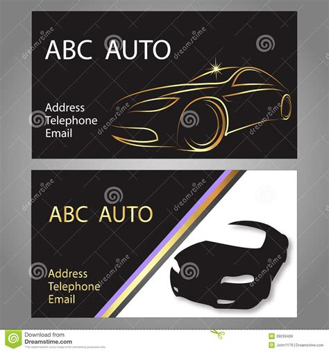 business card car stock vector image