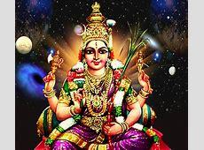 Sri Lalitha Sahasranamam 1000 Names of Lalitha Devi from