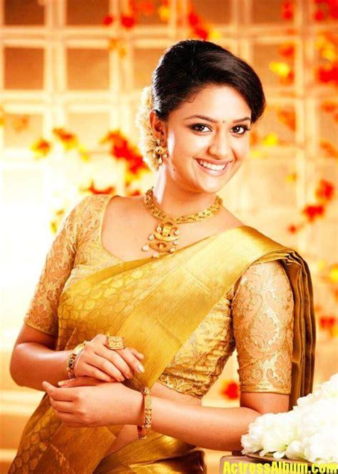 Keerthy Suresh Latest Photoshoot In Saree - Actress Album
