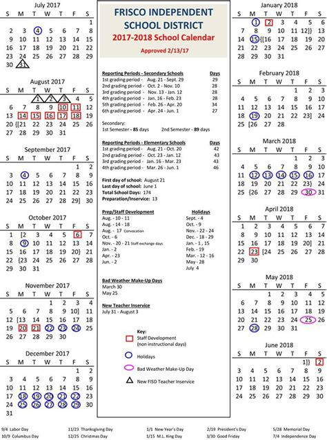 calendar hisd lireepub
