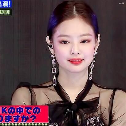 Jennie Gifs Blackpink Legendary Ignore Netizens Think