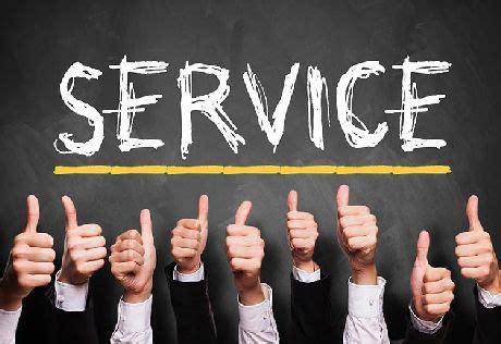 service client 232 le place aux am 233 liorations