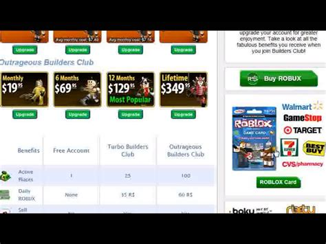 roblox subscription gift card   cke gift cards