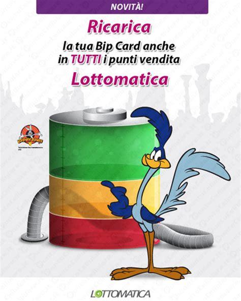 lottomatica mobile bip mobile adesso si ricarica anche tramite lottomatica