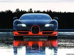top  los autos mas caros del mundo