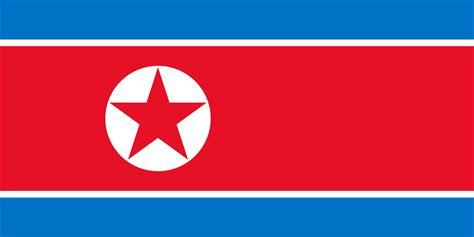 North Korea - Democratic People's Republic of Korea