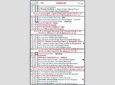 Pravoslavni crkveni kalendar za 2004 godinu