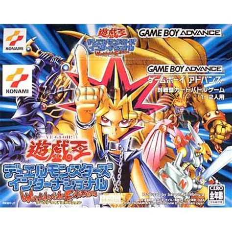 yu gameboy game advance nintendo duel gi oh monsters international japanese worldwide edition ecrater