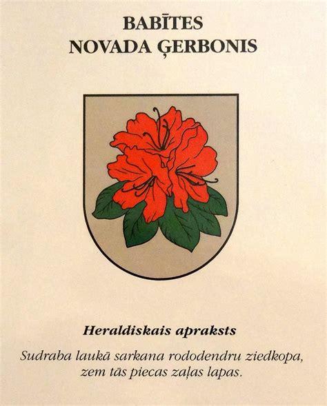 Rododendrs ģerbonī