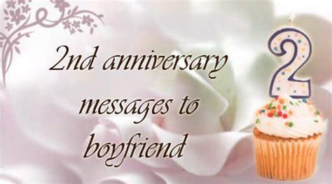 anniversary messages  boyfriend