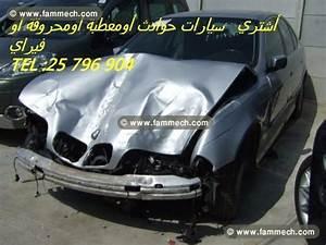 Vendre Voiture Casse : voitures tunisie sousse achteur de voiture casse 8 ~ Accommodationitalianriviera.info Avis de Voitures