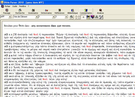 grec ancien traduction