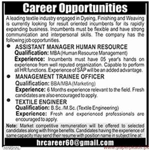 Assistant Manager Human Resource Management Trainee ...