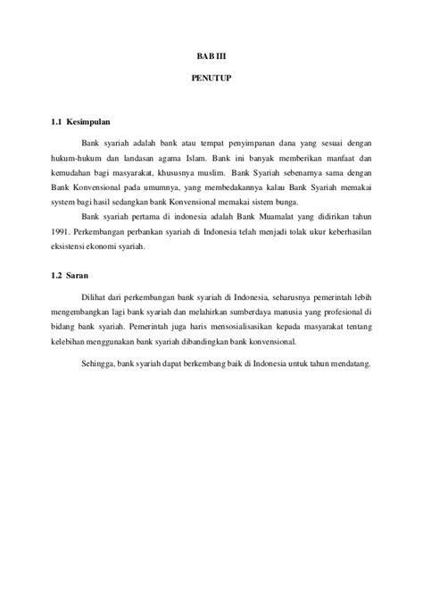 Makalah perkembangan bank syariah di indonesia