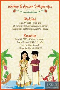 kards 100 unique indian invitations e cards buy online With wedding invitation cards online kerala