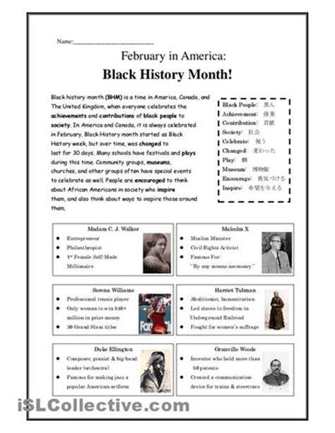 printable black history comprehension worksheets free