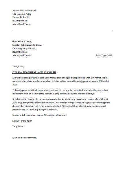 contoh surat anak tidak  hadir  sekolah letter