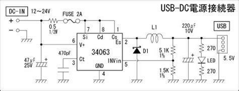 Usb Car Charger Circuit With Stepdown