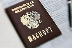 Паспорт 45 лет замена срок действия