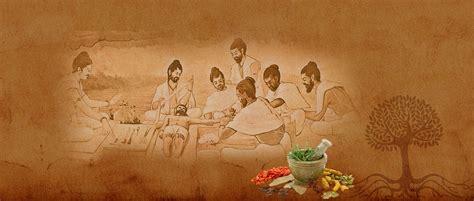 www ayurvedic medicine